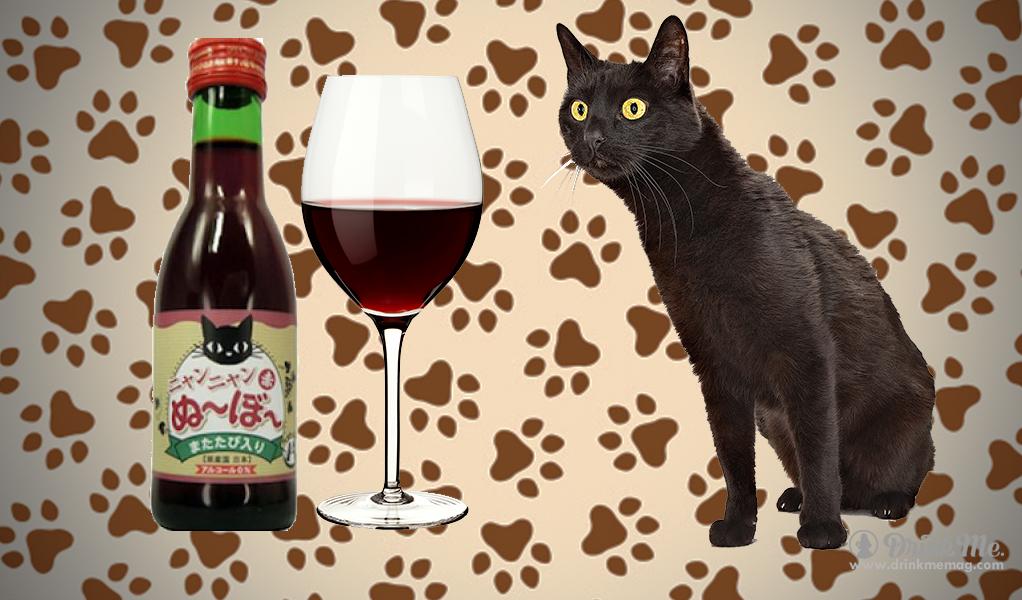 Cat Wine Drink Me Magazine