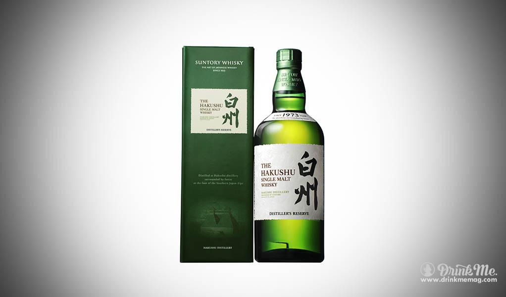 Suntory Whiskey drinkmemag drink me japanese whiskey