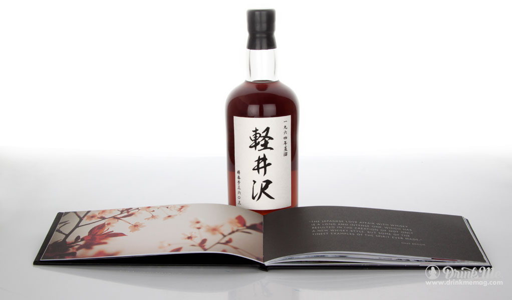 Karuizawa Whiskey drinkmemag.com drink me