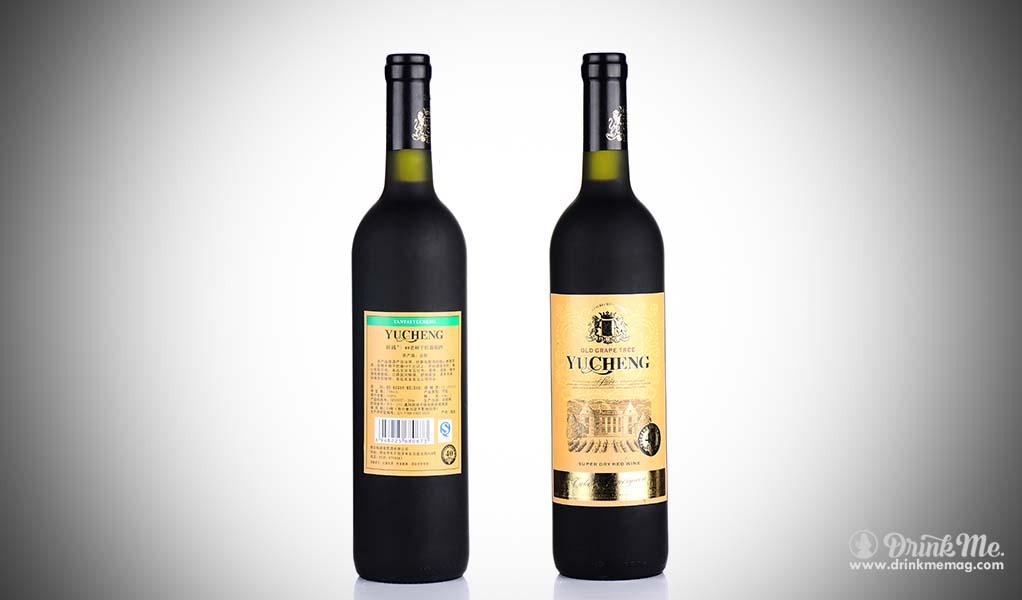 Yucheng wine drinkmemag.com drink me chinese wine