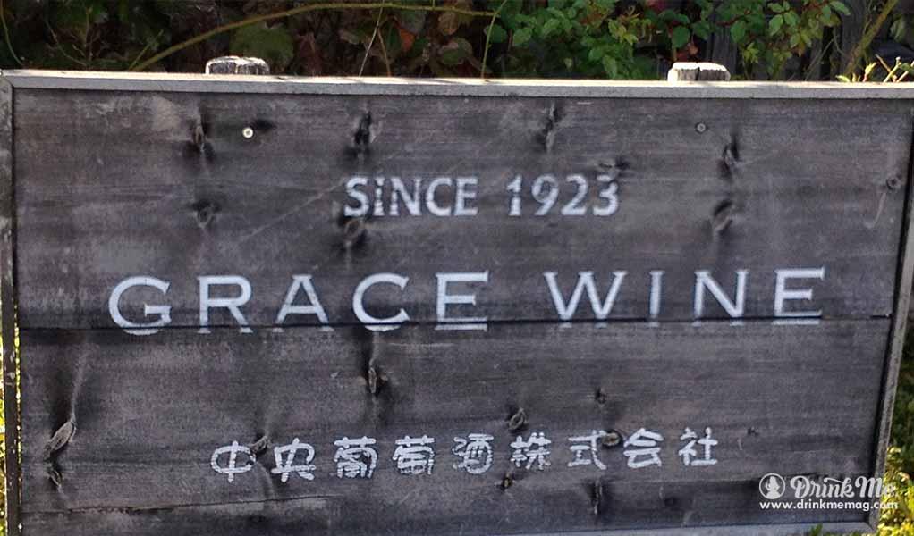 Grace Wine drinkmemag.com drink me