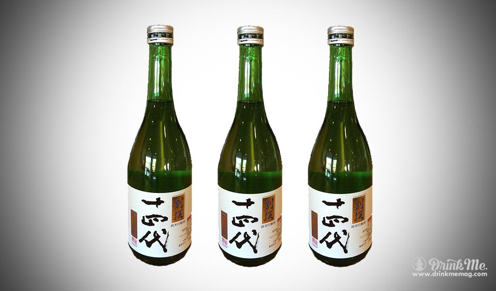 Juyondai drinkmemag.com drink me top sake