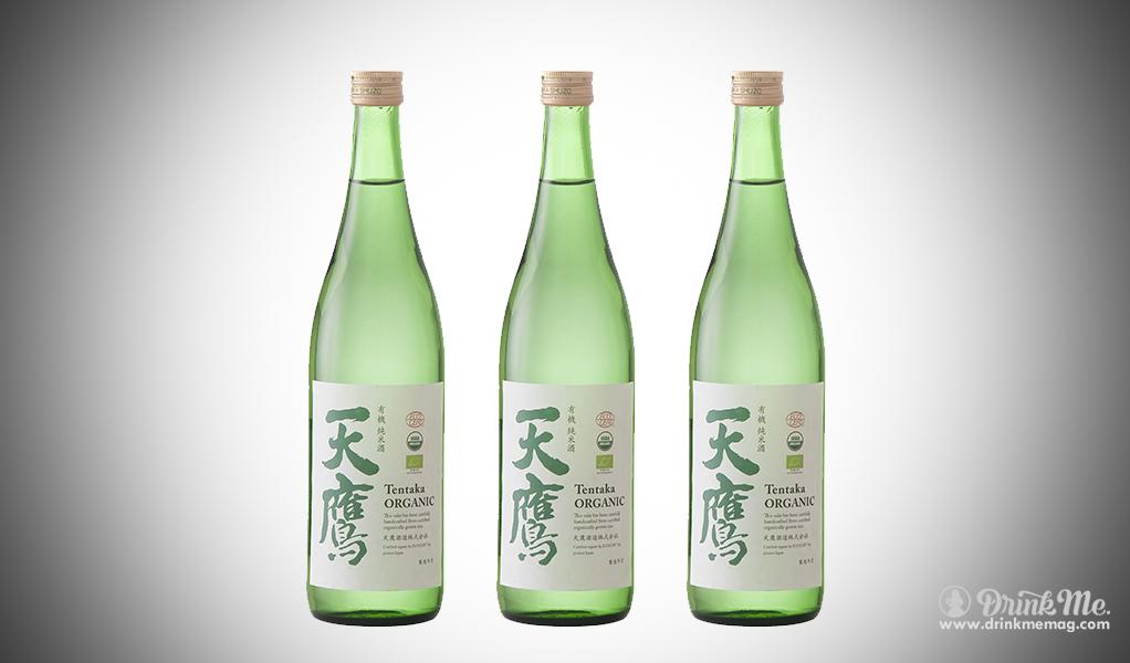 Tentaka Shuzo drinkmemag.com drink me best sake
