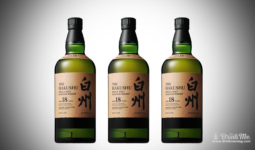 Hakushu drinkmemag.com drink me Top Japanese Whiskey