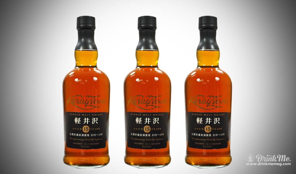 Karuizawa drinkmemag.com drink me Top Japanese whiskey