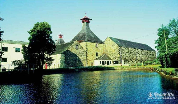 Cardhu Distillery and Pond drinkmemag.com drink me Cardhu Distillery
